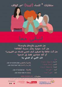 Flyer Arabisch