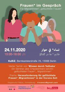 Flyer_WDT4_Frauen im Gespräch-page-001